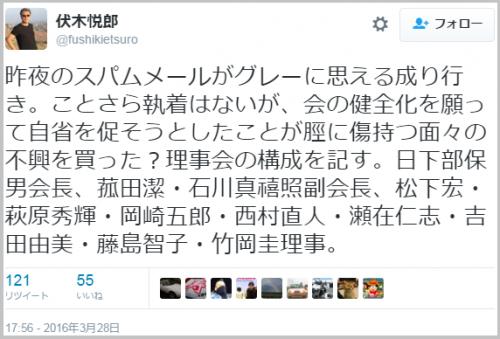 fushiki_jomei (1)