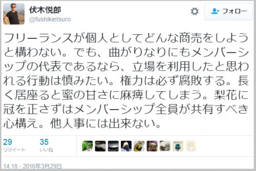 fushiki_jomei (2)