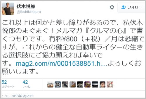 fushiki_jomei (3)
