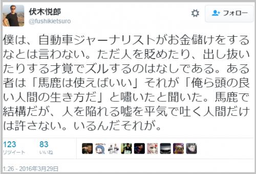 fushiki_jomei (4)