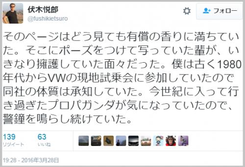 fushiki_jomei (5)