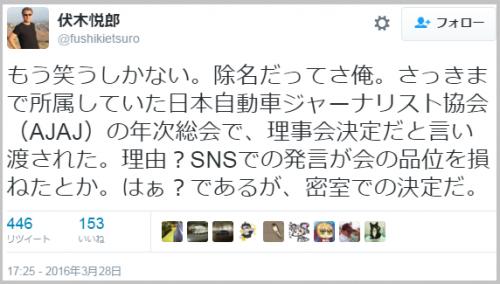 fushiki_jomei (8)