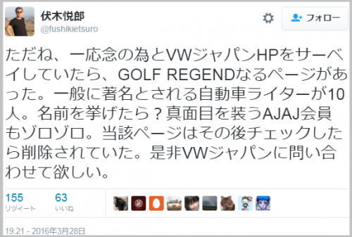 fushiki_jomei10