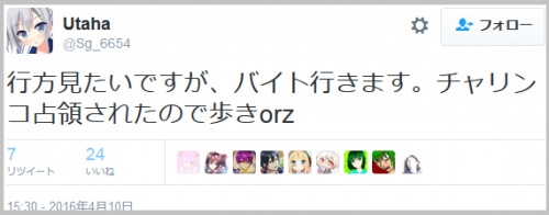 hatojitensha (1)