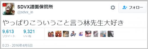 hayasiosamu_yamenasai (1)