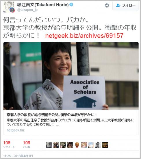 horie_kyodai1