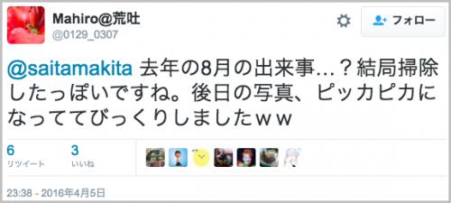 inu_daisanji12
