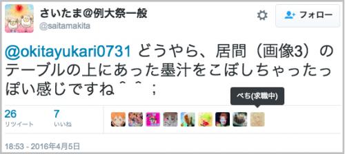 inu_daisanji13