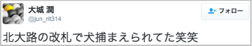 inu_kaisatsu11
