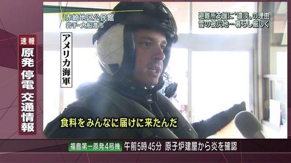 kumamoto_beigun11