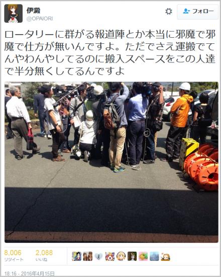 kumamoto_masukomi (3)