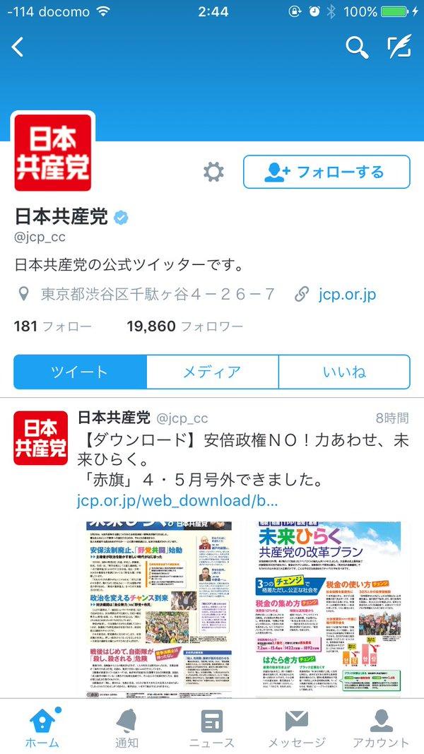 kumamoto_seitoutaiou (3)