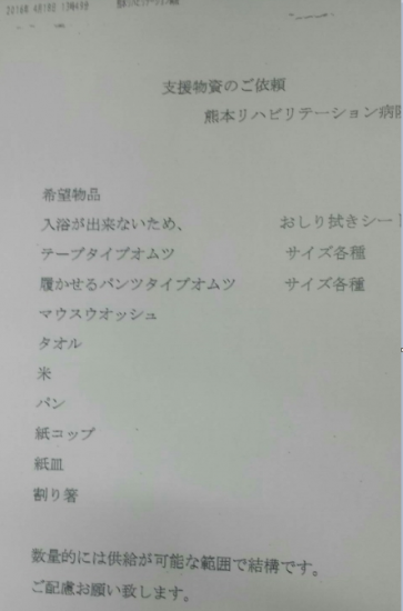 kumamoto_takasu (1)