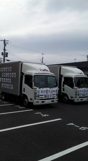 kumamoto_warmhear18