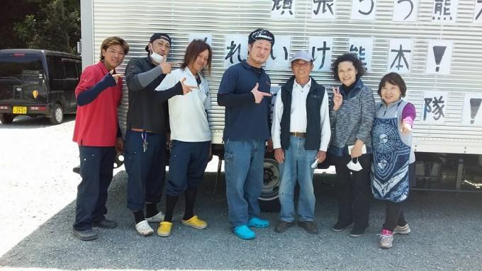 kumamoto_warmheart17