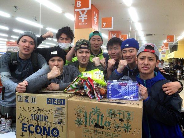 kyuuen_kumamoto (1)