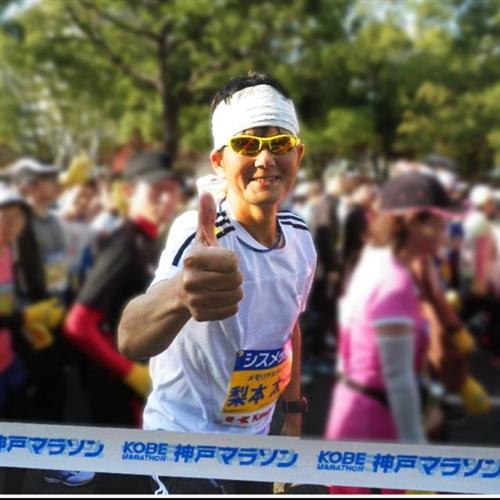 nashihmototaiti_enjo (1)