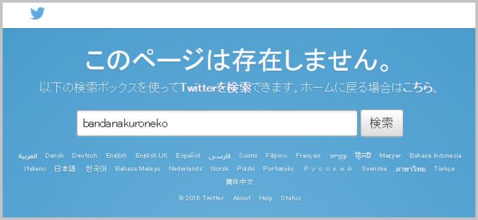 nashihmototaiti_enjo (2)