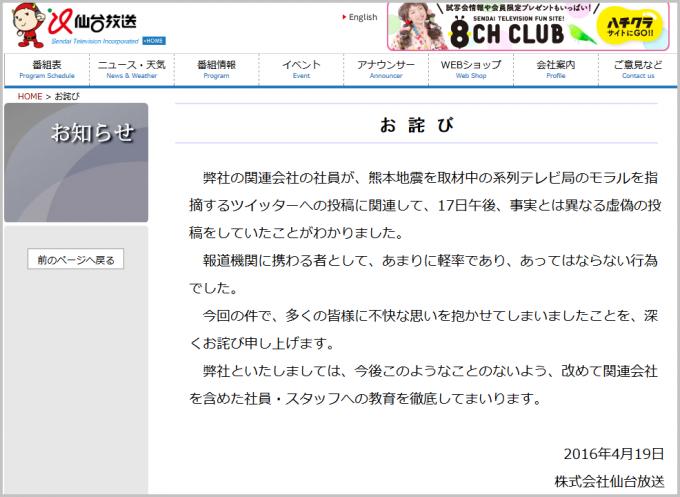 nashihmototaiti_enjo10