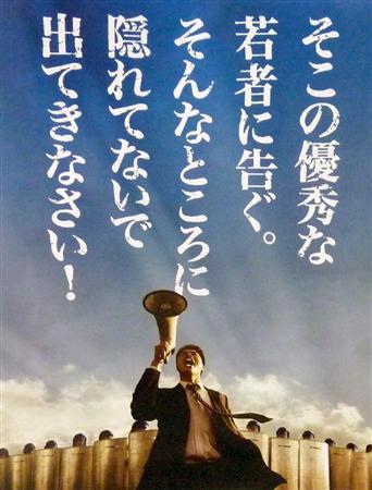 oosaka_keisichou (8)
