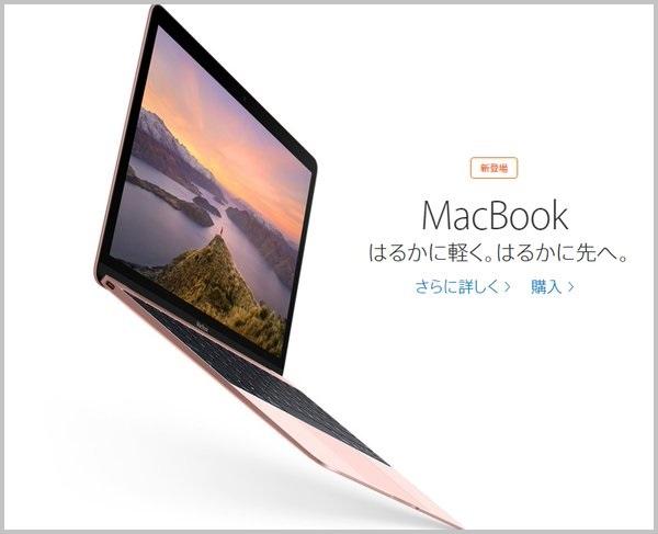 rosegold_macbook (4)