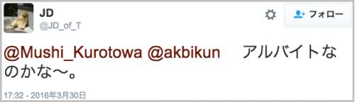 sakai_takerukun13