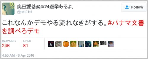 sealds_ikedanobuo (1)