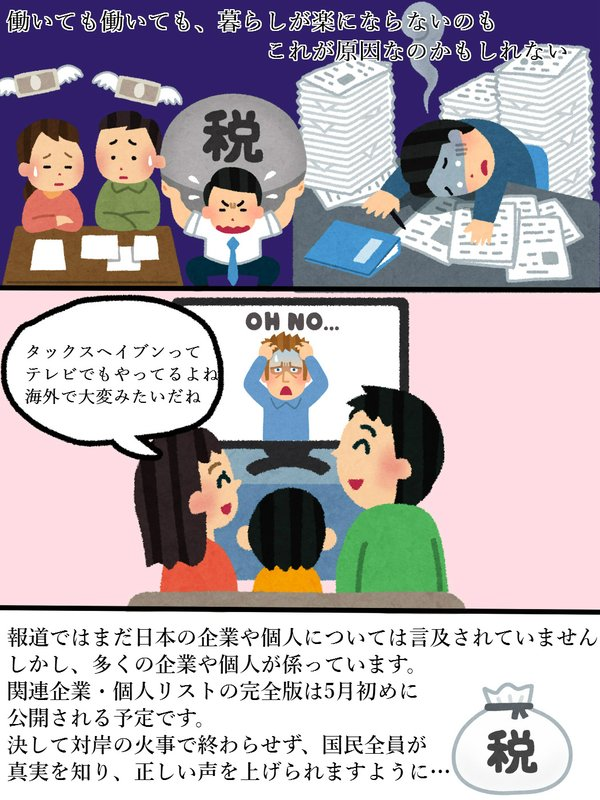 sealds_ikedanobuo (2)
