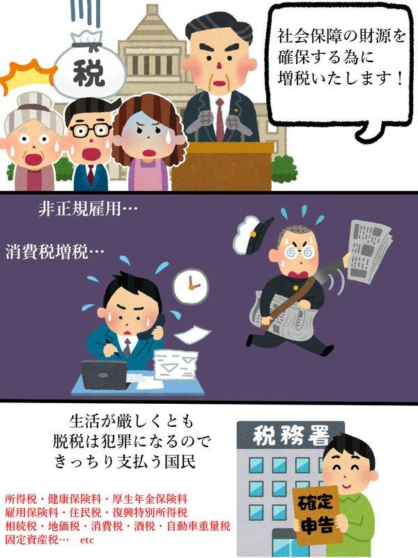 sealds_ikedanobuo (4)