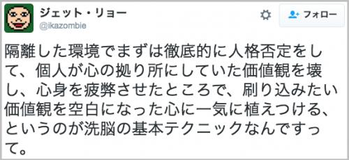 shinjin_kenshu2