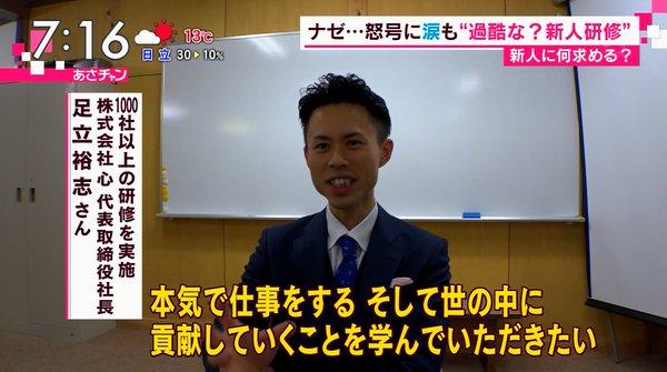 shinjin_kenshu4