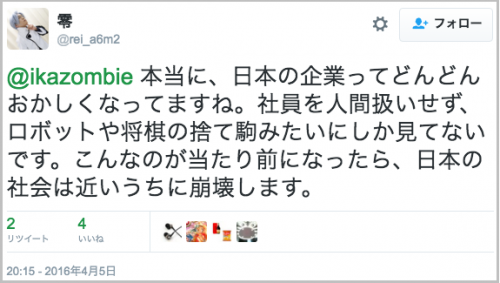 shinjin_kenshu6