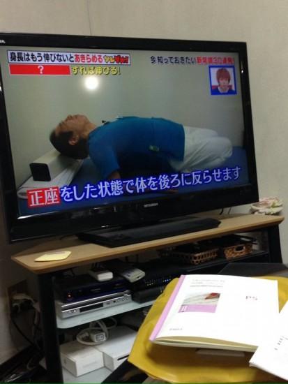 sincho_nobasu (2)
