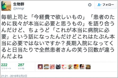 taiyoko_shomei5