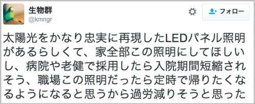 taiyoko_shomei7