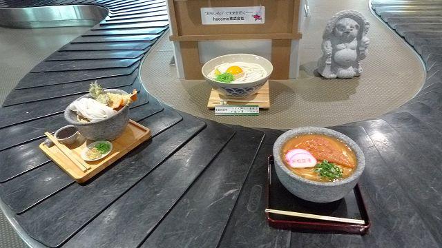 takamatsukukou_udon8