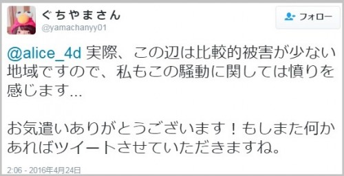 tatuda_kurekuresagi (3)