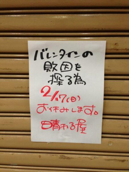 yasumi_unique (1)