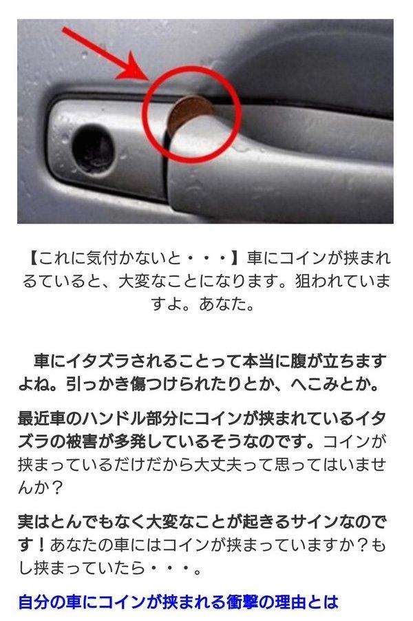 coin_kuruma1