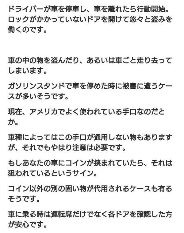 coin_kuruma3