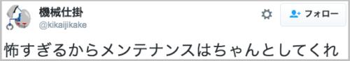 hotarunosato_kanban3