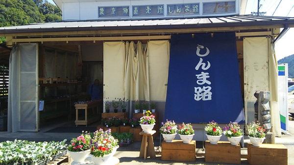 hotarunosato_kanban6