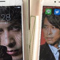 iphone_gamenwareru0