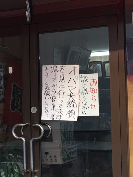 iseshima_happen (4)