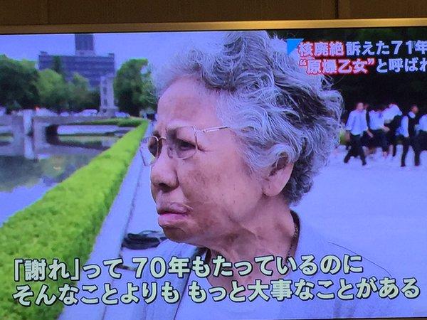 iseshima_happen (5)