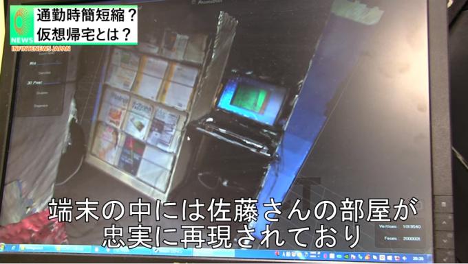 kasoukitaku (4)