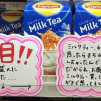 kindai_milktea0