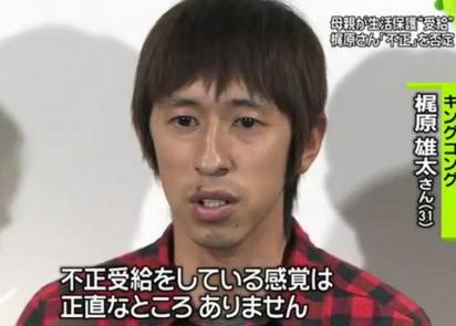 koumoto_masuzoe4