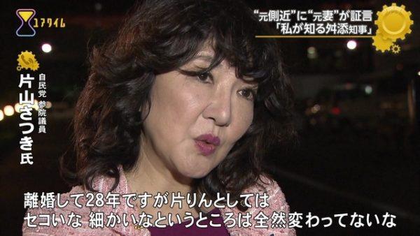 masuzoe_katayama (3)