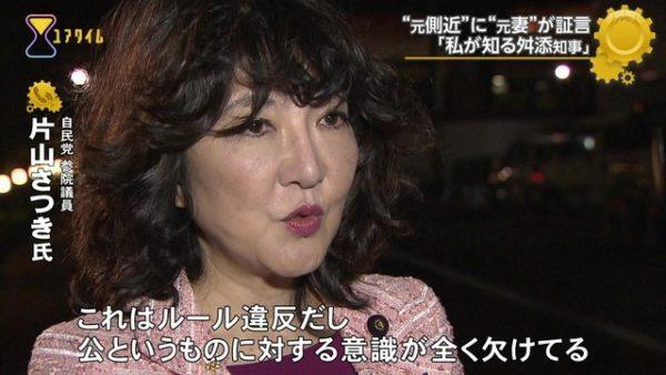 masuzoe_katayama (4)